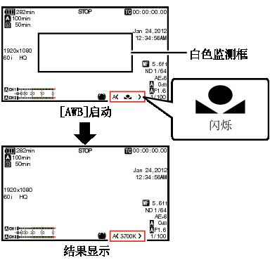 电路 电路图 电子 户型 户型图 平面图 原理图 384_377